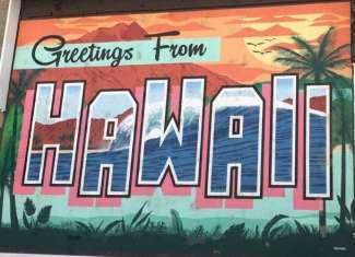 Alohilani Hotel Waikiki